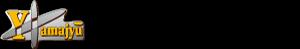 山十徽章ロゴマーク